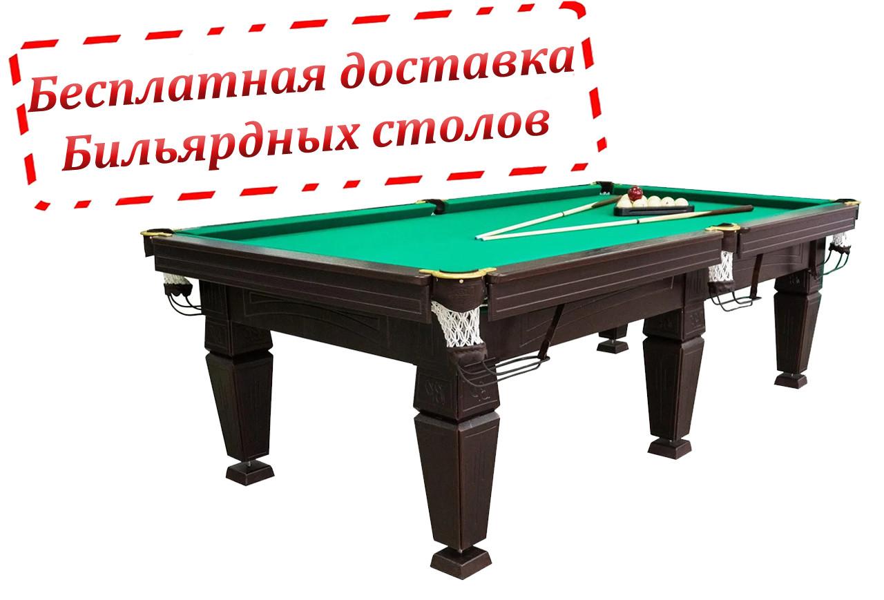 """Бильярдный стол """"Магнат Люкс"""" размер 10 футов игровое поле Ардезия из прочных материалов"""