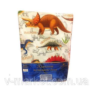 """""""Динозавры"""" полуторное постельное белье с детским рисунком, Тирасполь, Tirotex, 100% хлопок"""