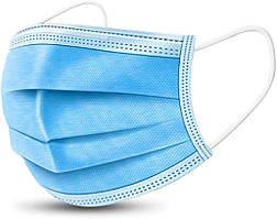 Маска защитная трехслойная MasK 5 штук Голубой. Защита от всех вирусов