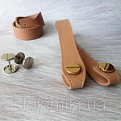 Ручка на винтах (экокожа), цвет бисквит с золотом