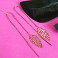 Золотые серьги протяжки Листики - Золотые сережки-цепочки, фото 3