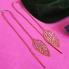 Золотые серьги протяжки Листики - Золотые сережки-цепочки