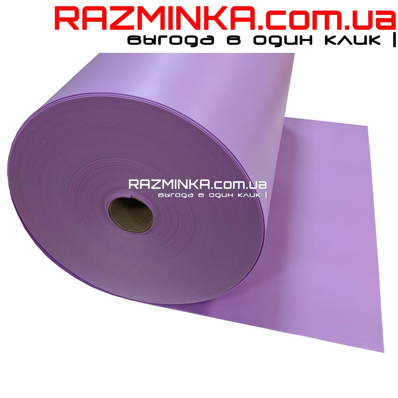 Цветной Изолон 2мм, лавандовый V646