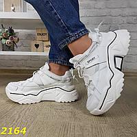 Кроссовки белые на массивной высокой подошве на резинках, фото 1