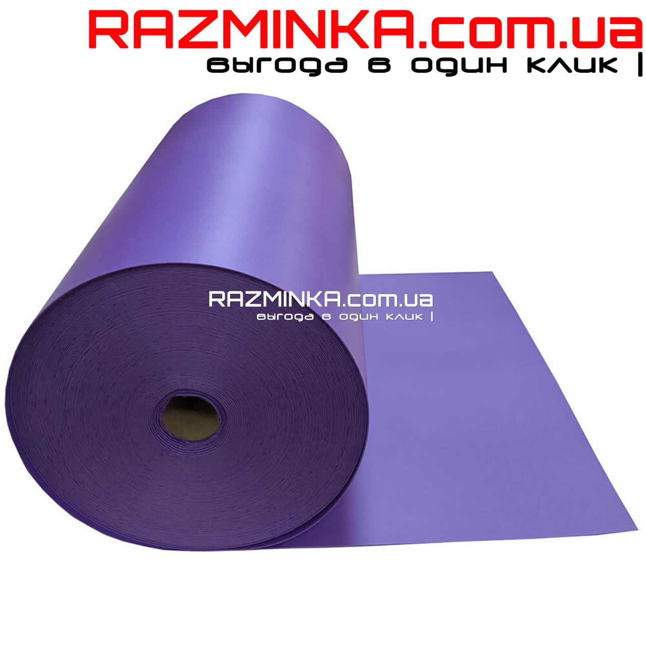 Цветной Изолон 2мм, фиолетовый V641