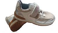 Кросовки детские , Lupilu,  размер 25 ,  арт.-363, фото 1