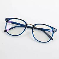 Имиджевые очки с защитой от телефона/компьютера темно синие
