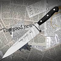 Нож кухонный Tramontina 24011/108 CENTURY поварской высокого качества, фото 1