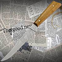 Нож Спутник №54 для разделки рыбы с притыном. В меру широкий клинок с удобной рукоятью