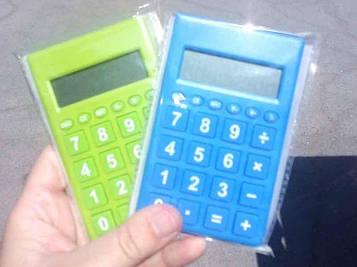 Калькулятор карманный CEKSUM 5145 (11х7см)