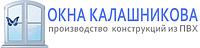"ООО ""Окна Калашникова"""