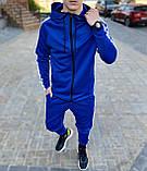 Спортивний костюм., фото 6