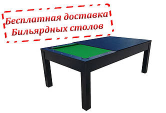 Бильярдный стол-трансформер Корван размер 7 футов для игры в Американский Пул