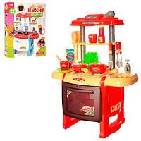 Детская игрушечная кухня со звуком, плита для девочки 2 конфорки красная Маленька Господиня