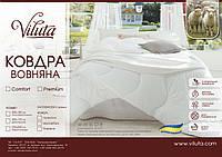 """Одеяло шерстяное"""" Вилюта Комфорт"""", фото 1"""