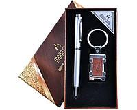 """Деловой набор """"Герб Украины"""" 2в1: Ручка + Брелок в подарочной упаковке. Цвет - серебро"""