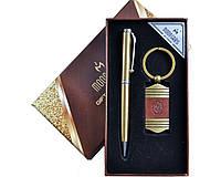 """Деловой подарочный набор """"Герб Украины"""" 2в1 Ручка + Брелок. Цвет - Gold"""