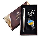 Подарочный набор: ручка + брелок (кусачки с символикой Украины)