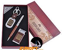 Подарочный набор: брелок/ручка/зажигалка Украина (Острое пламя)