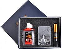 Подарочный набор  №4721-4 3в1: зажигалка, бензин, мундштук. Зажигалка кремниевая, цвет - silver