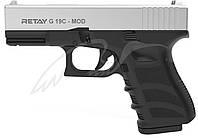 Пистолет стартовый Retay G 19C, Цвет -сhrome.