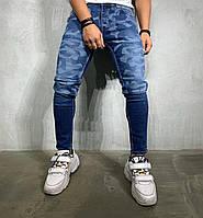 Мужские джинсы M192 синие