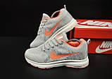 Кроссовки Nike Zoom Flykit Max арт 20781 (женские, найк), фото 2