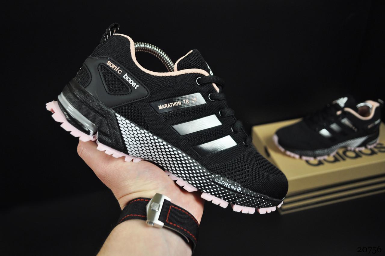 Кроссовки Adidas Marathon TR 26 арт 20756 (черные, адидас)
