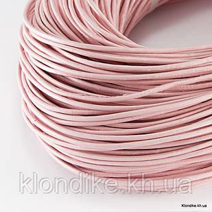 Шнур Натуральная Кожа, Диаметр: 2 мм, Цвет: Кремово-розовый (2 м)