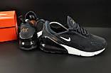 Кроссовки Nike Air Max 270 арт.20647 (мужские, синие, найк), фото 4