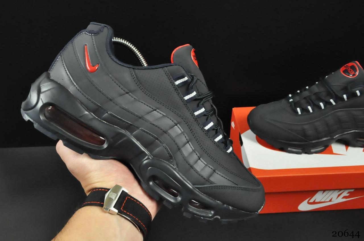 Кроссовки Nike Air Max 95 арт 20644 (мужские, синие, найк)