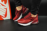Кроссовки Nike Air Max 270 арт 20630 (женские, бордовые, найк), фото 7