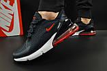 Кроссовки Nike Air Max 270 арт.20627 (мужские, синие, найк), фото 6