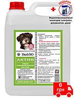 Шампунь для собак  глубоко очищающий АКТИВ 1:30 5 л  DazhBO Professional