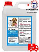 Шампунь для собак и кошек Гипоаллергенный 1:30, 5л. DazhBO ZOO Professional Line