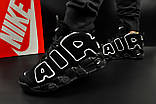 Кроссовки Nike Air More Uptempo арт 20616 (мужские, черные, найк), фото 2