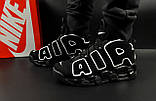 Кроссовки Nike Air More Uptempo арт 20616 (мужские, черные, найк), фото 4