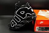 Кроссовки Nike Air More Uptempo арт 20616 (мужские, черные, найк), фото 5