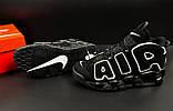 Кроссовки Nike Air More Uptempo арт 20616 (мужские, черные, найк), фото 9