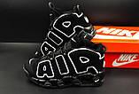 Кроссовки Nike Air More Uptempo арт 20616 (мужские, черные, найк), фото 10