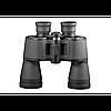 Бинокль постоянной кратности Bassell 20x50 с ударостойким корпусом для туризма и охоты.