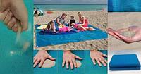 Пляжный коврик Антипесок, фото 1