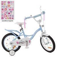 Велосипед детский Profi 16Д.  SY16196 Angel Wings голубой