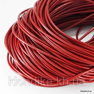 Шнур Натуральная Кожа, Диаметр: 2 мм, Цвет: Красный (5 м)