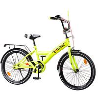 """Велосипед детский 20"""" от 6-11 лет, TILLY EXPLORER"""
