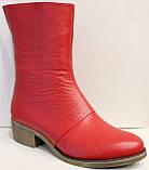 Сапожки женские кожаные красные от производителя модель РИ111М-1, фото 2