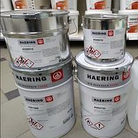 Отверджувач Haering Epox A9010 - 2 кг