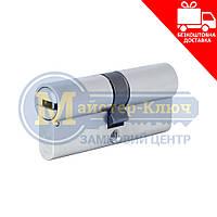 Серцевина VEGA VP-7 70mm (30x40) [V07] ключ-ключ