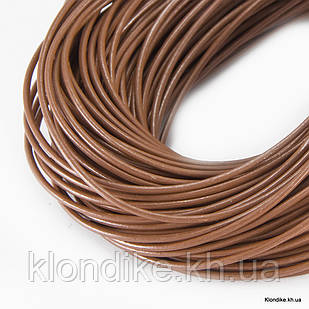 Шнур Натуральная Кожа, Диаметр: 2 мм, Цвет: Песочно-коричневый (5 м)