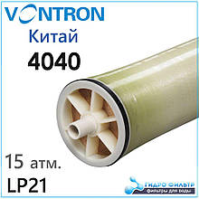 Мембрана Vontron LP21-4040 (15 атм, 99,5%)